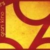 Concours – Gagnez 4 exemplaires de l'album 1989 de Gran Kino