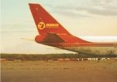 Soklak – Maow Airlines
