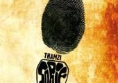 Sorif – Thamzi