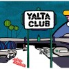 Concours – Gagnez 5 EP Highly Branded des Yalta Club