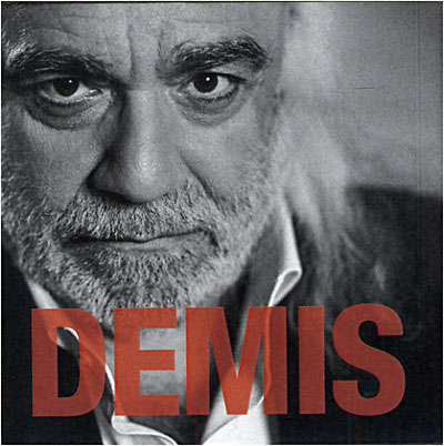 demisroussos-demis